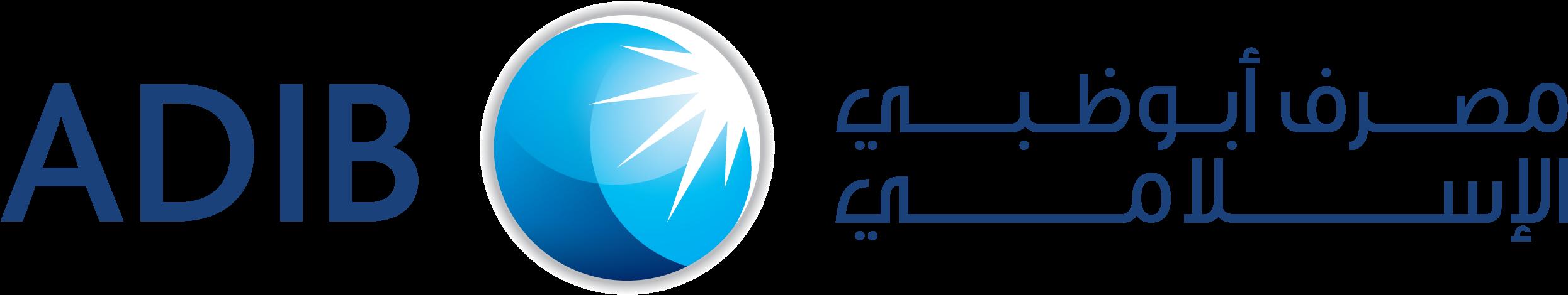 adib-egypt-logo